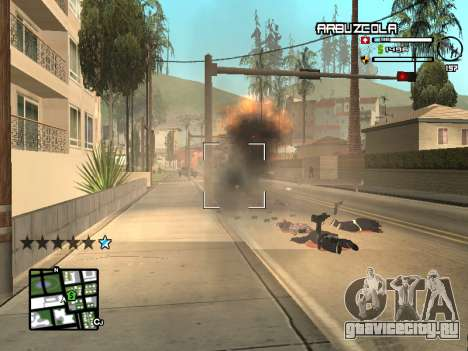 CLEO HUD by SampHack v.20 для GTA San Andreas четвёртый скриншот