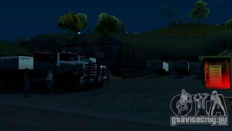 Оживление заправок San Fierro Country для GTA San Andreas второй скриншот