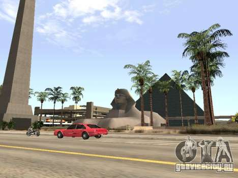 Real California Timecyc для GTA San Andreas девятый скриншот