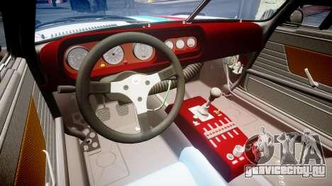 BMW 3.0 CSL Group4 для GTA 4 вид изнутри