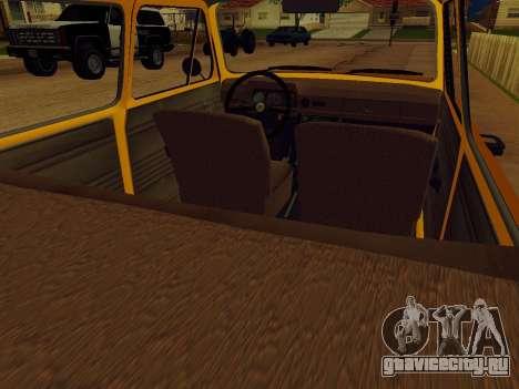 ЗАЗ 968 для GTA San Andreas вид сзади