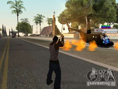 C-HUD Ghetto для GTA San Andreas четвёртый скриншот