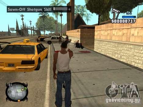 HUD by LMOKO для GTA San Andreas четвёртый скриншот