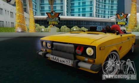 VAZ 2106 Convertible для GTA San Andreas
