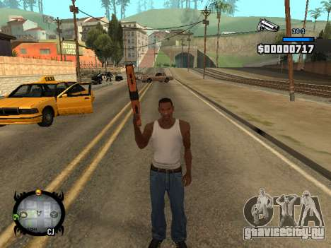 HUD by LMOKO для GTA San Andreas пятый скриншот