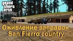 Оживление заправок San Fierro Country