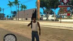 C-HUD for Ghetto для GTA San Andreas