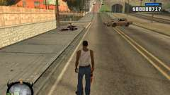 HUD by LMOKO для GTA San Andreas