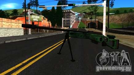 СВ-98 с Сошками и без Прицела для GTA San Andreas