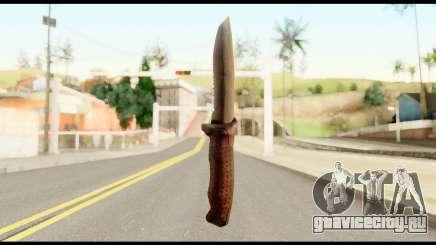 BB Cqcknife from Metal Gear Solid для GTA San Andreas