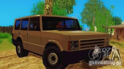 Huntley Army для GTA San Andreas