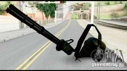 Raven Vulcan Gun from Metal Gear Solid для GTA San Andreas