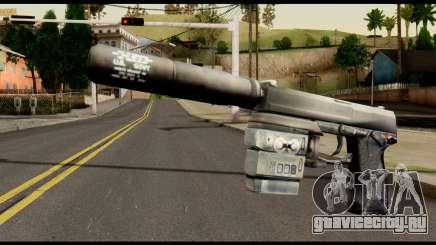Silenced Socom from Metal Gear Solid для GTA San Andreas