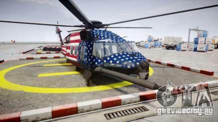 Sikorsky MH-X Silent Hawk [EPM] Freedom для GTA 4