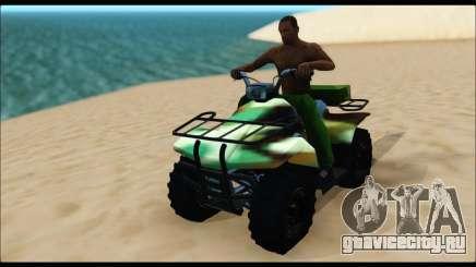 ATV Army Edition для GTA San Andreas