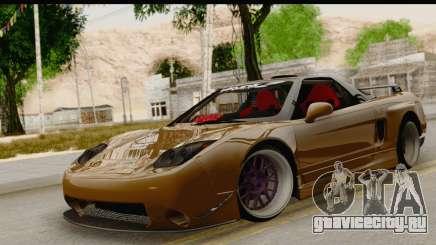 Acura NSX для GTA San Andreas