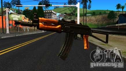 Светлый АКС-74У v1 для GTA San Andreas