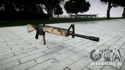 Винтовка M16A2 sahara для GTA 4