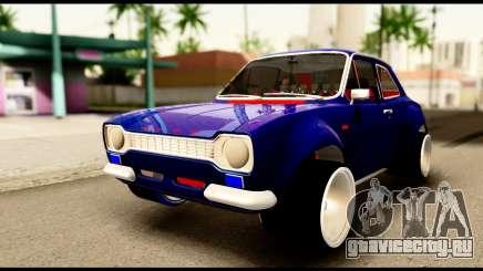 Ford Escort MK1 Modifive для GTA San Andreas