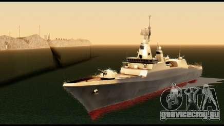 Admiral Sergey Gorshkov для GTA San Andreas