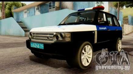Land Rover ДПС для GTA San Andreas