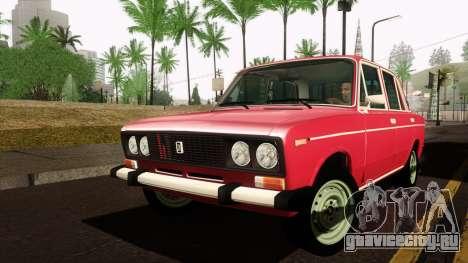 ВАЗ 2106 Жигули v2 для GTA San Andreas