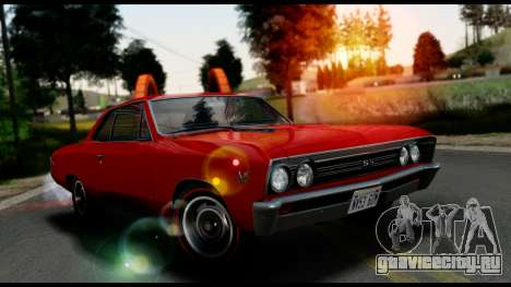 Chevrolet Chevelle SS 396 L78 Hardtop Coupe 1967 для GTA San Andreas вид сзади