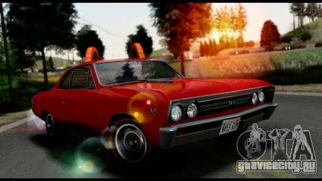 Chevrolet Chevelle SS 396 L78 Hardtop Coupe 1967 для GTA San Andreas вид сзади
