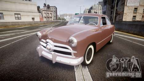 Ford Business 1949 для GTA 4