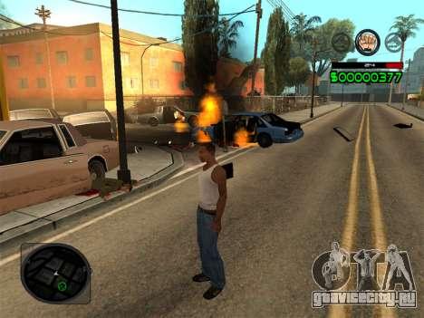 C-HUD by Radion для GTA San Andreas пятый скриншот