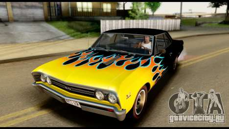Chevrolet Chevelle SS 396 L78 Hardtop Coupe 1967 для GTA San Andreas вид снизу