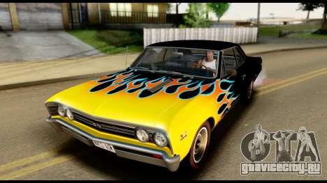 Chevrolet Chevelle SS 396 L78 Hardtop Coupe 1967 для GTA San Andreas вид снизу