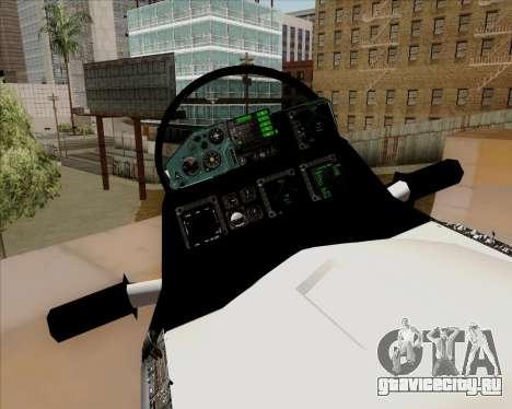 Air bike для GTA San Andreas вид сзади