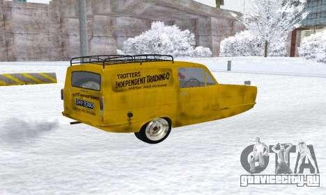 Reliant Supervan Only Fools and Horses для GTA San Andreas вид сзади слева