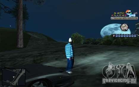 C-HUD SWAG Killerz для GTA San Andreas седьмой скриншот