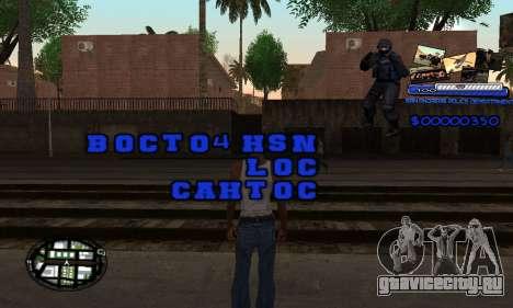 C-HUD SAPD для GTA San Andreas второй скриншот