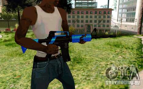 M4 Blue для GTA San Andreas третий скриншот