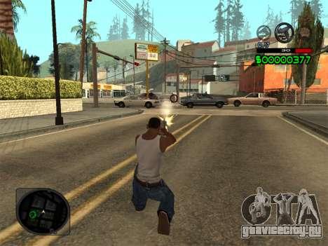 C-HUD by Radion для GTA San Andreas четвёртый скриншот
