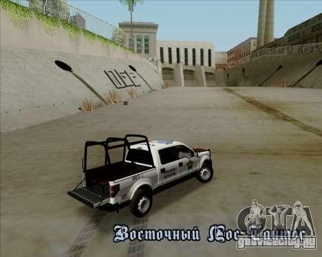 Ford F-150 для GTA San Andreas вид сзади