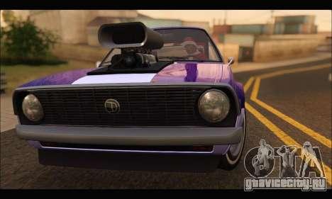 Declasse Rhapsody v2 (Fixed Extra) (GTA V) для GTA San Andreas