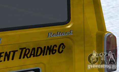 Reliant Supervan Only Fools and Horses для GTA San Andreas вид снизу