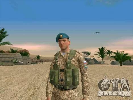 Гранатометчик ВДВ для GTA San Andreas второй скриншот