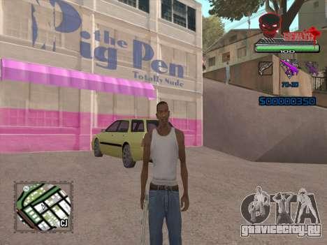 C-HUD by VinC для GTA San Andreas