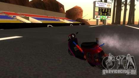 Faggio Stunt для GTA San Andreas вид слева