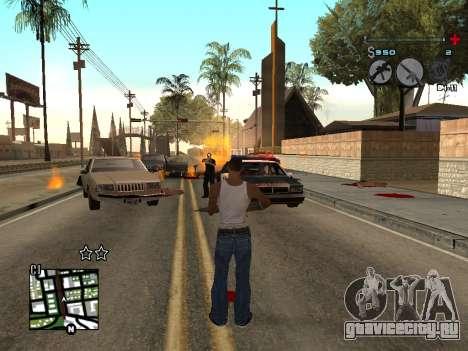 C-HUD Universal v3 для GTA San Andreas третий скриншот