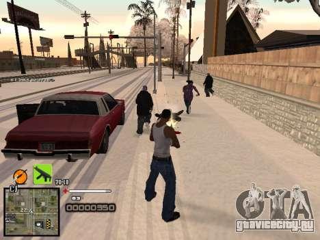 Простенький C-HUD для GTA San Andreas четвёртый скриншот