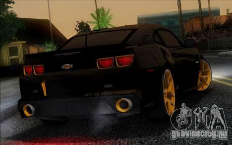 Chevrolet Camaro VR (IVF) для GTA San Andreas вид снизу