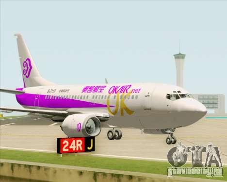 Boeing 737-500 Okay Airways для GTA San Andreas вид изнутри