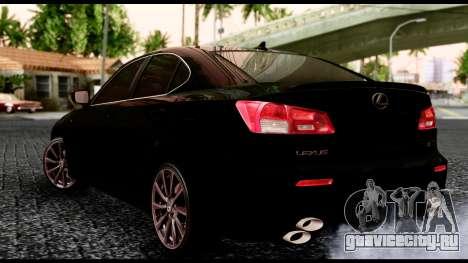 Lexus IS-F для GTA San Andreas вид справа