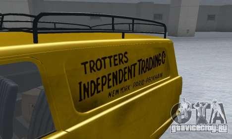 Reliant Supervan Only Fools and Horses для GTA San Andreas вид сбоку